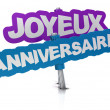 "French birthday card ""Joyeux anniversaire"" — Stock Photo"