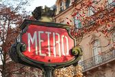Metro sign in Paris - horizontal, close - up — Stock Photo