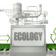 Ecology concept with recycle symbol and arrow — Stock Photo