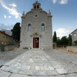Old stone church exterior, fish eye lens — Stock Photo #13174004