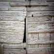 Closeup of old damaged wood planks texture background — Stock Photo