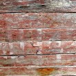 Royalty-Free Stock Photo: Old damaged wood planks texture, background