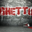 Stock Photo: Graffiti wall with ghetto, street background