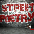 Foto de Stock  : Graffiti wall with poetry, street background