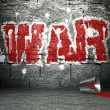 Graffiti wall with war, street background — Stock Photo #18656349