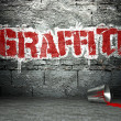 Graffiti wall with word, street background — Stock Photo #18656377