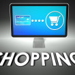 Screen and buying with word Shopping, E-commerce - Photo