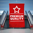 Premium quality advertising flag and escalator — Stock Photo