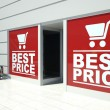 Stock Photo: Best price on shopfront windows and escalator