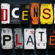 License plate word on vintage car plates, concept sign — Stock Photo