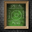 Special menu chalkboard in old wooden frame — Stock Photo #31635601