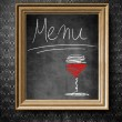 Wine menu chalkboard in old wooden frame — Stock Photo