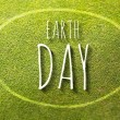 Earth day poster illustration of nature — Stock Photo