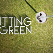 Putting green Golf course design background — 图库照片