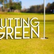 Putting green Golf course design background — Foto de Stock