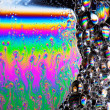 Stock Photo: Soap bubbles abstract colorful background vibrant color