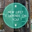 New life depends on you, new beginning — Stock Photo #38334321