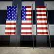USA flag in front of building — Foto de Stock