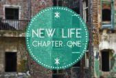 New life beginning, concept — Stock Photo