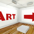 Art on frame wall, gallery interior — Stock Photo #42579197