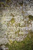 Gravestone Jewish writing on tombstone — Stock Photo