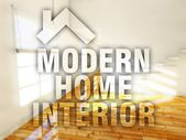 Modern home interior creative conceptual illustration — Stock Photo