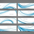 Stock Vector: Abstract blue colorful shiny line header wave set vector