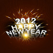 Happy new year 2012 colorful  celebration fantastic vector — Grafika wektorowa