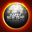 happy new year 2012 colorful shiny circle celebration vector — Stock Vector