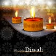 Happy diwali diya bright shiny colorful background — ベクター素材ストック