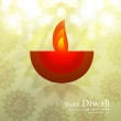 Beautiful happy diwali diya artwork vector background — ベクター素材ストック