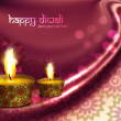 Stock Vector: Happy diwali beautiful illuminating diywave background