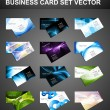 astratto vari vettoriali di set collezione brillante business card 12 — Vettoriale Stock