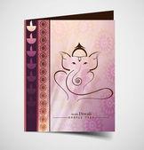 Hindu Lord Ganesha greeting card beautiful colorful vector whit — Stock Vector