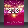 2013 new year celebration colorful gift card vector design - Stock Vector