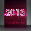 2013 new year celebration colorful gift card vector background i - Stock Vector