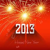 Happy new year shiny 2013 colorful celebration background illust — Stock Vector