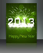 2013 new year green celebration colorful gift card background il — Stock Vector