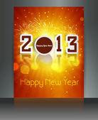 2013 yeni yıl kutlamaları renkli hediye kartı vektör — Stok Vektör