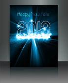 Празднование нового года 2013 синий яркий красочный подарок карту backgro — Cтоковый вектор