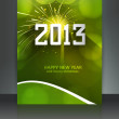 2013 new year celebration green colorful brochure wave card vect - Stock Vector