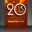 2013 new year celebration reflection colorful brochure card - Stock Vector