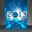 2013 new year celebration blue colorful brochure card vector — Stock Vector
