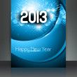 2013 new year celebration blue wave colorful brochure card vecto - Stock Vector