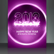 2013 new year celebration brochure card - Stock Vector