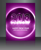 2013 new year celebration brochure card — Stock Vector