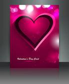 красивый день святого валентина с красочные брошюры сердца карт desi — Cтоковый вектор
