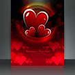 Valentine's Day brochure reflection card vector — Stock Vector