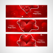 图库矢量图片: Red colorful heart Valentine's Day header design vector illustra