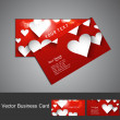 Valentine's Day colorful heart business card set vector illustra — Stock Vector